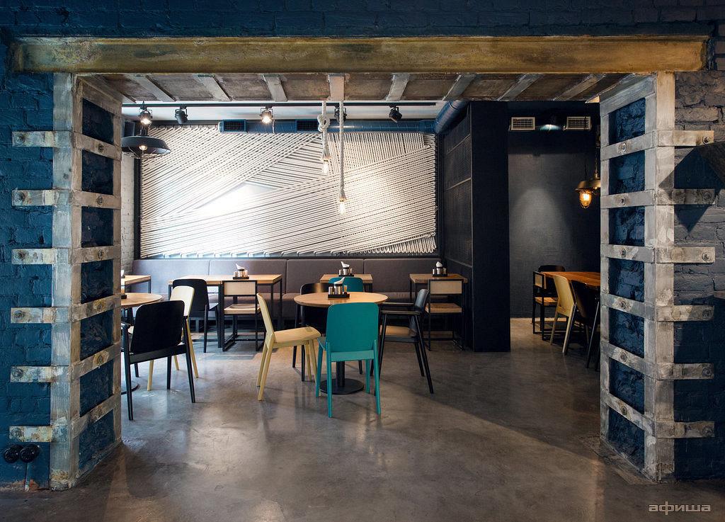 Ресторан Port - фотография 15