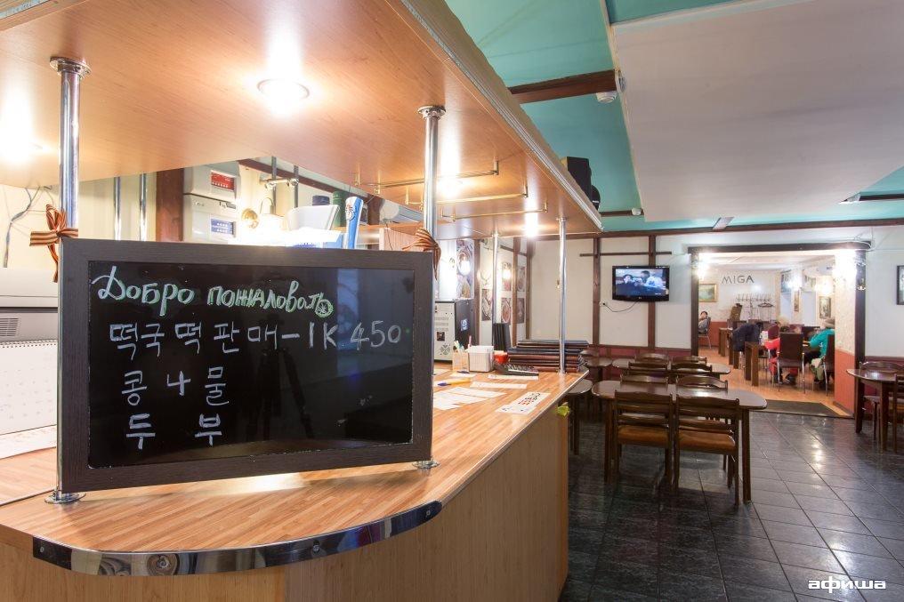 Ресторан Мига - фотография 1