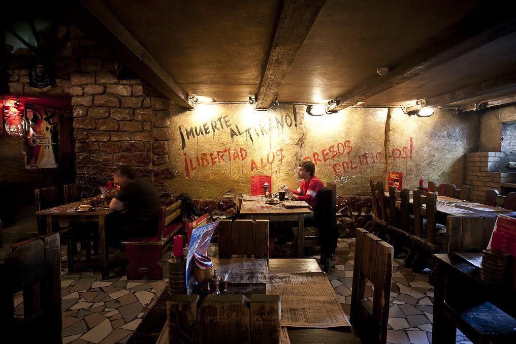 Ресторан Che - фотография 5