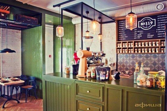 Ресторан City Café & Coffee Shop №119 - фотография 9