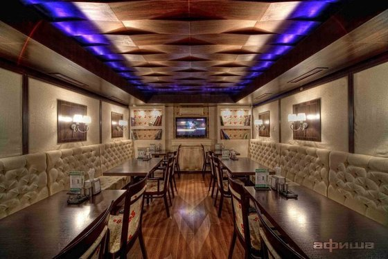 Ресторан Mesto - фотография 3