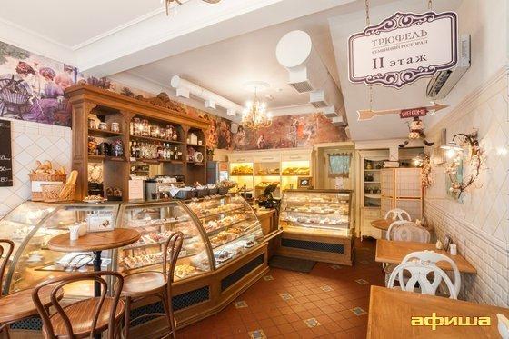 Ресторан Трюфель - фотография 10