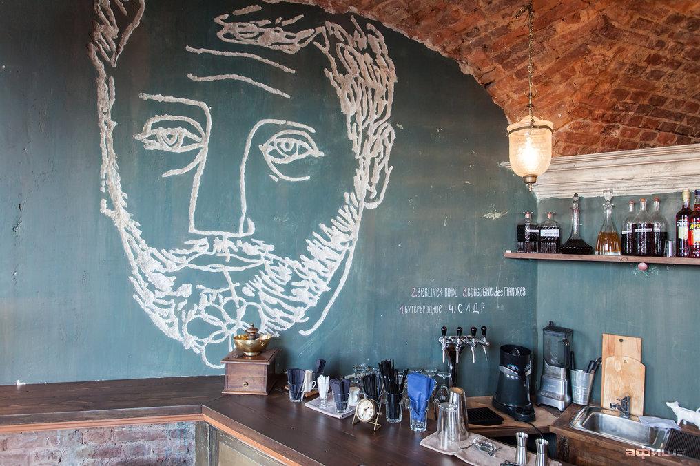 Ресторан Buterbrodsky - фотография 6
