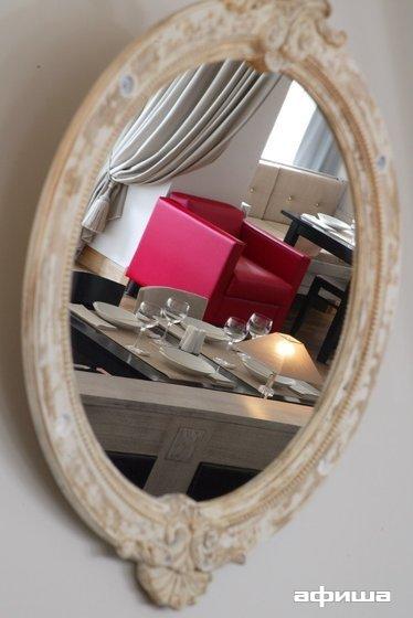 Ресторан Fiolet - фотография 2