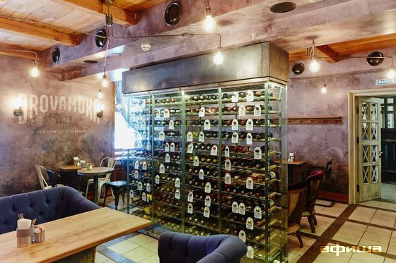 Ресторан Drovamuka - фотография 3