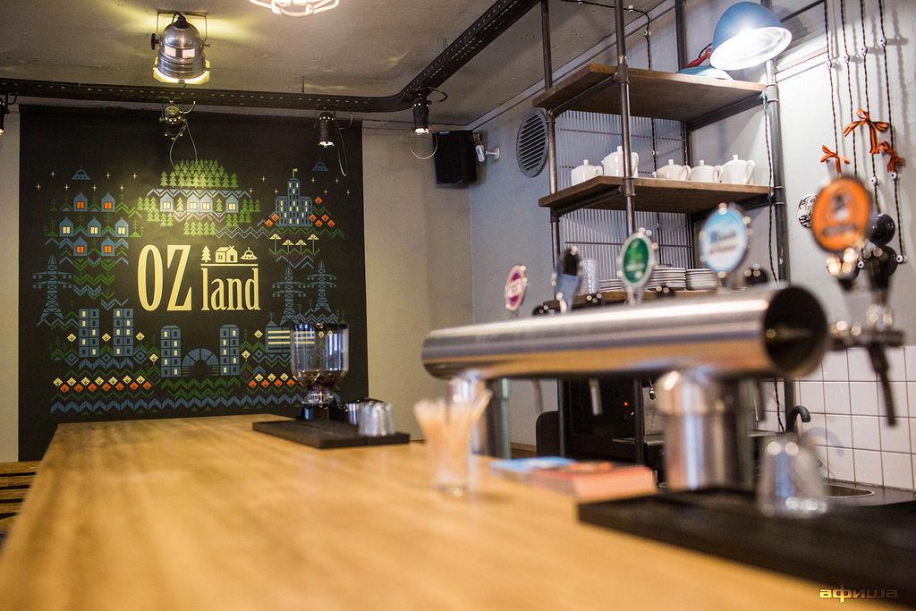 Ресторан Ozland Bar - фотография 21