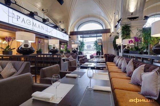 Ресторан Pacman - фотография 9