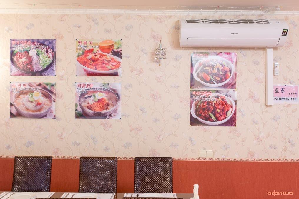 Ресторан Мига - фотография 7