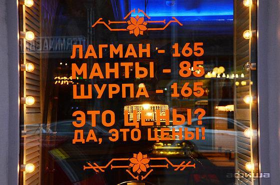 Ресторан Вредные лепешки бугурсок - фотография 2