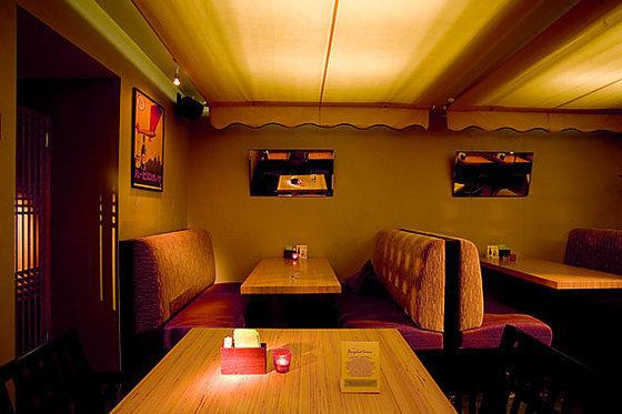 Ресторан Дайкон - фотография 3
