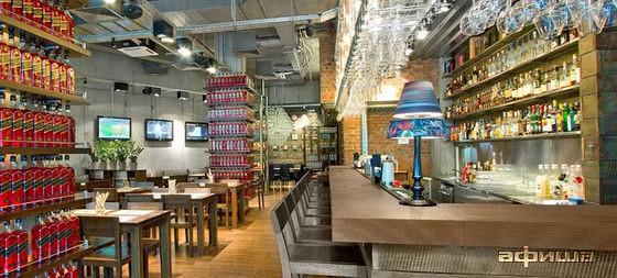 Ресторан Beerman & Bar - фотография 2