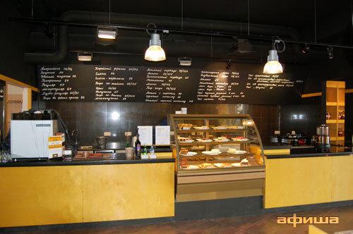 Ресторан Coffee Bean - фотография 2