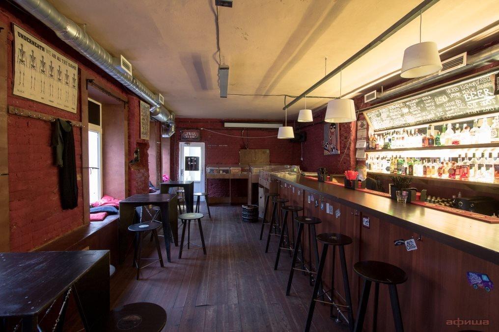 Ресторан 2х12 - фотография 11