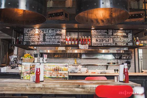 Ресторан Фарш - фотография 9