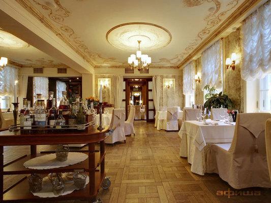 Ресторан Daniel - фотография 12