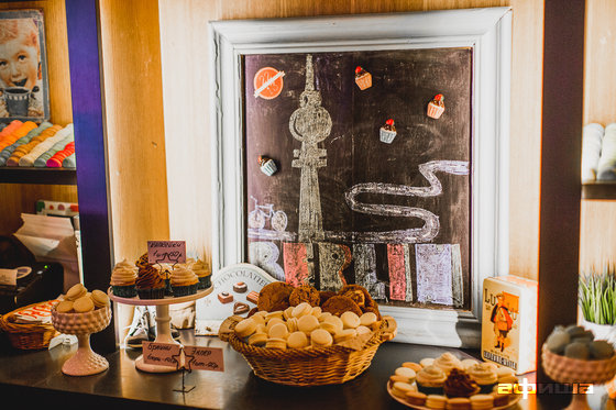 Ресторан 22.13 - фотография 2