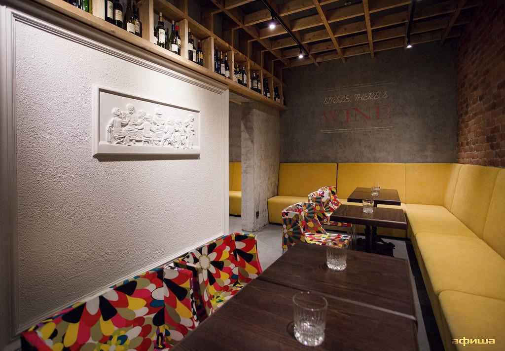 Ресторан Four Hands - фотография 13