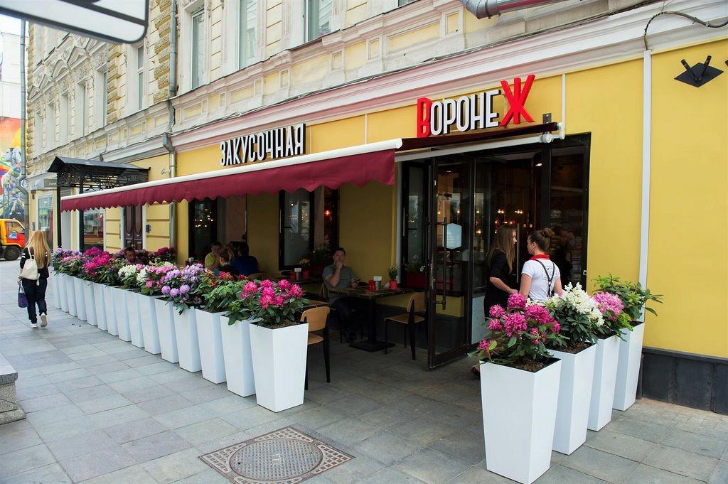 Ресторан Воронеж - фотография 1