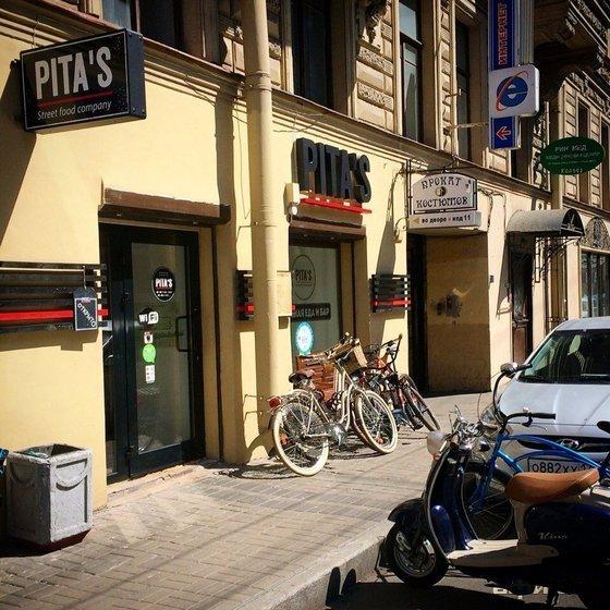 Ресторан Pita's - фотография 3