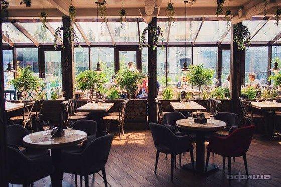 Ресторан Brazeiro  - фотография 12