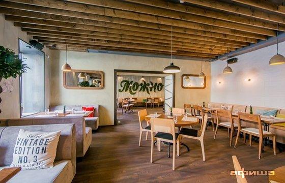 Ресторан Можно - фотография 18