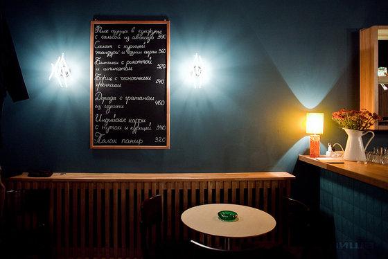 Ресторан Дом быта - фотография 5