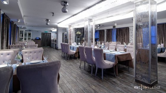 Ресторан Platon - фотография 7