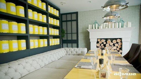 Ресторан Mitrich - фотография 9
