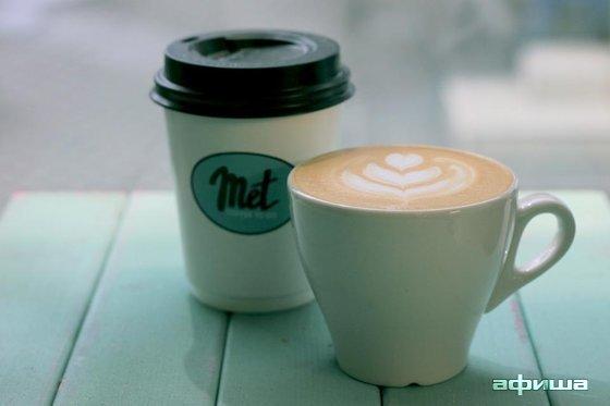 Ресторан Met Coffee to Go - фотография 2