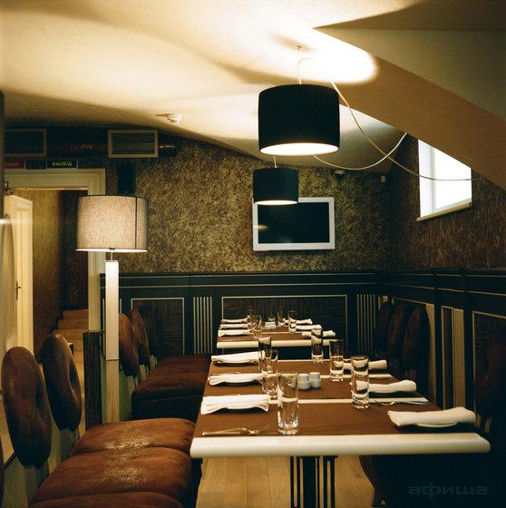 Ресторан Pogreeb - фотография 7