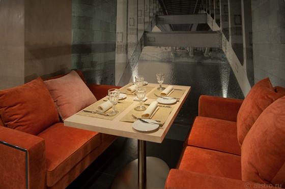 Ресторан Rete - фотография 3