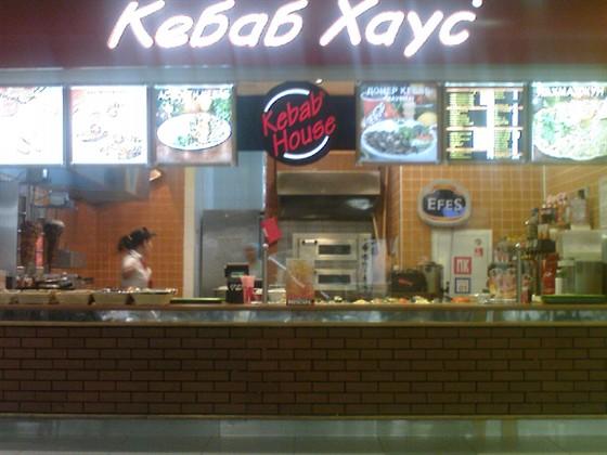 Ресторан Kebab Grill House - фотография 2 - ТЦ Калужский