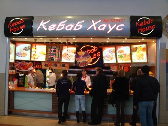 Ресторан Kebab Grill House - фотография 4 - Мега Теплый Стан