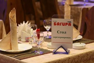 Ресторан Багира - фотография 3