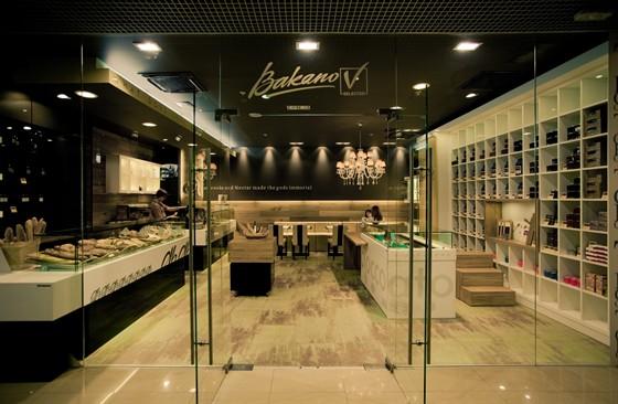 Ресторан Bakanov Selected - фотография 1