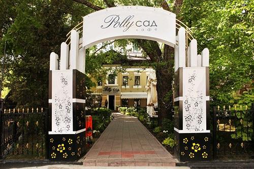 Ресторан Polly-сад - фотография 3