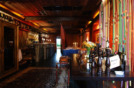 Ресторан Момо - фотография 14