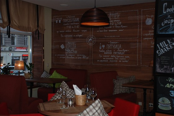 Ресторан Теплые края - фотография 5