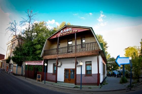 Ресторан Кафе с акцентом - фотография 9
