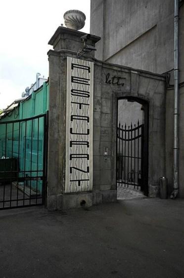 Ресторан Letto  - фотография 14