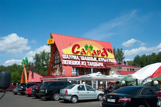 Ресторан Сахара - фотография 1