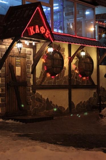 Ресторан Рассвет - фотография 1 - Вид с улицы.