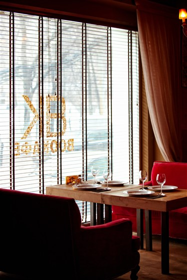 Ресторан Bookafe - фотография 6