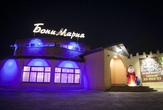 Ресторан Бони-Мария - фотография 1
