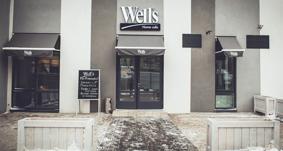 Ресторан Well's - фотография 4
