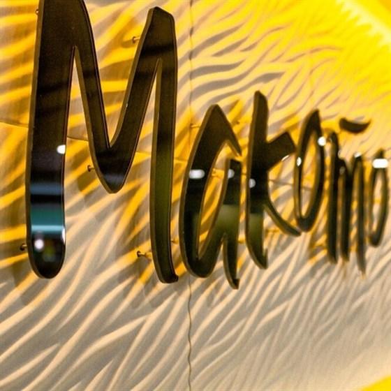 Ресторан Макото - фотография 1