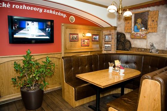 Ресторан Пражечка - фотография 2