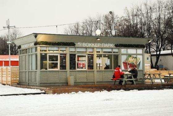 Ресторан Воккер - фотография 1