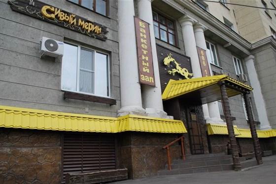 Ресторан Сивый мерин - фотография 2 - Вид снаружи