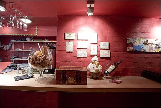 Ресторан Виносыр - фотография 6